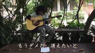 敬愛する又吉直樹さんへの手紙~ 世界で歌ってきた第一弾はTHAILANDに行...