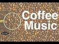 【3HOURS】カフェ・ミュージック - バックグラウンド・ミュージック - ジャズ&ボッサ・ノヴァ・ミュージックnul