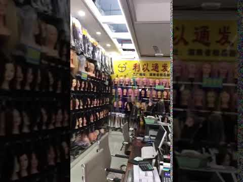 Li Yi Tong's sales department in Guangzhou