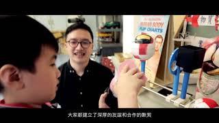 Publication Date: 2020-06-26 | Video Title: 聖公會將軍澳基德小學 - (主題:起)