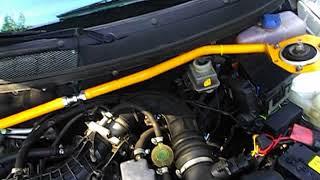 Ваз рулевой демфер и усилительрулевой рейки 1