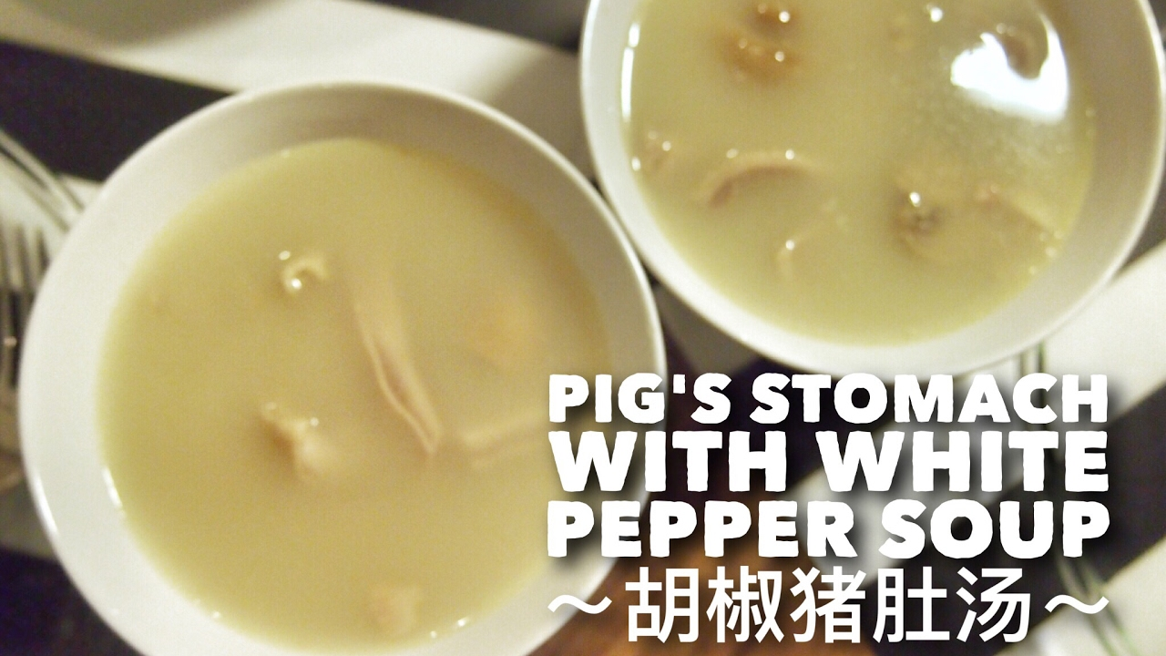 how to cook pig stomach soup
