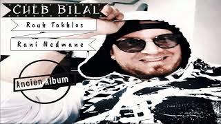 Cheb Bilal - Rani Nedmane ( Sentimental Rare )