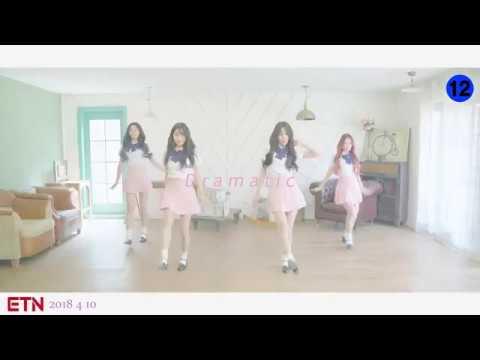 [MV] My Darling(마이달링) _ Dramatic(드라마틱)