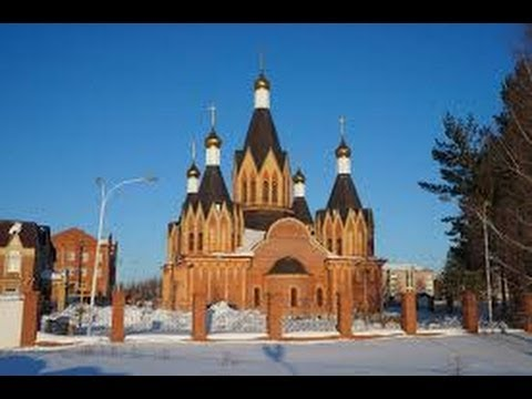 Россия Город Урай (Russia City Uray) - 12.2005.
