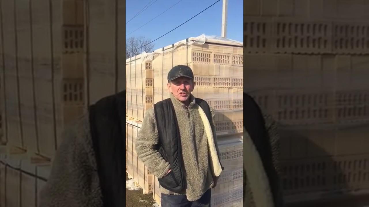 Кирпич облицовочный брянский кирпичный завод купить в интернет магазине строительных материалов тдсм с доставкой по москве по ценам завода.