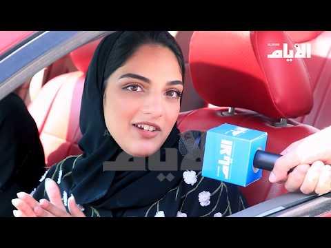 نظام التسجيل الا?لكتروني يفاقم مشاكل الطلبة بجامعة البحرين  - نشر قبل 1 ساعة