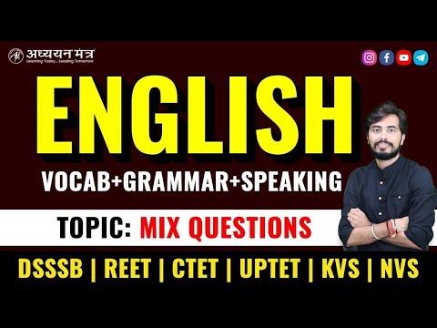 ENGLISH | DSSSB REET SUPER-TET CTET KVS ALL STATE TET | CLASS-3 | DEEPAK SIR | ADHYAYAN MANTRA |