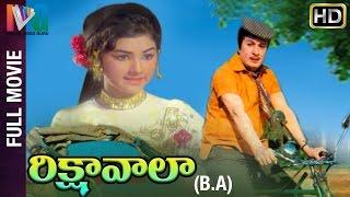 Rikshawala BA Full Telugu Dubbed Movie | MGR | Manjula | Rickshawkaran Tamil | Indian Video Guru