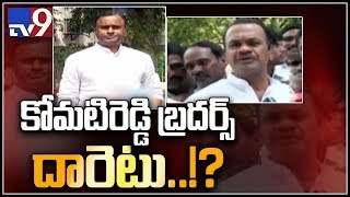 T Congress serious on Komatireddy Rajagopal Reddy comments TV9