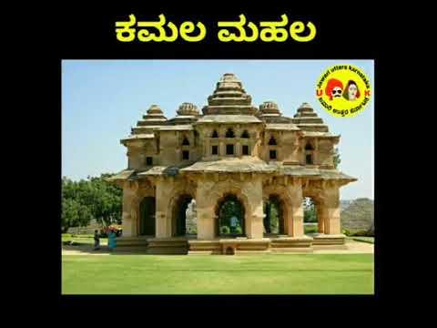 Historical place near koppal