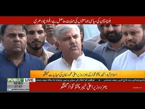 New CM KP Mehmood Khan Press Conference outside Bani Gala | 9 Aug 2018