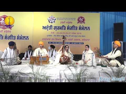 25th AGSS 2016: Raag Maajh Bibi Gurinder Kaur Ji Delhi