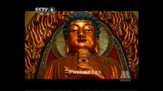 CYL-V-0153: 中国通史-魏晋佛教 (Chinese Buddhism In The Wei Jin Period)