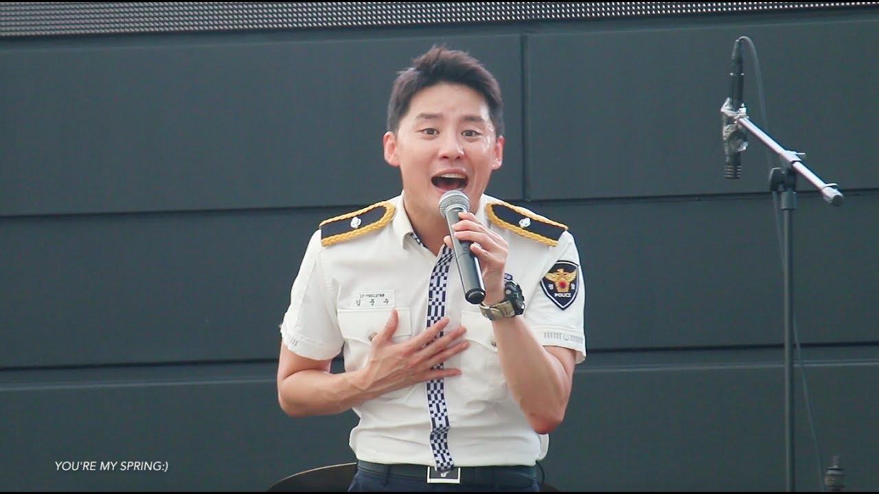 170721 경기남부경찰홍보단 피서지 성범죄예방 콘서트 김준수 - 토크~오르막길