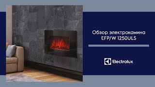 видео Electrolux EFP/S-1018WCR