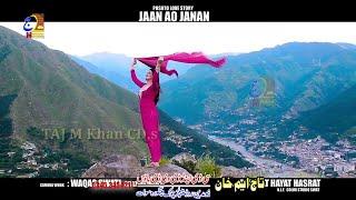 Tanha Tanha Be Lata,New Pashto HD Song 2019 - New Pashto HD Song 2019 I New Taj M Khan Release 2019