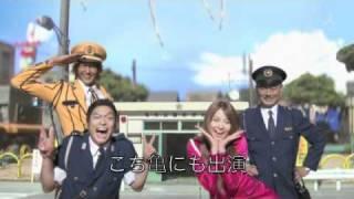 http://www.youtube.com/user/kamishiroakio#g/u 題名:無敵!香里奈さん...