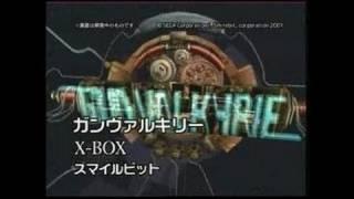 GUNVALKYRIE Xbox Gameplay_2001_07_06