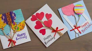 как сделать открытку своими руками на день рождения