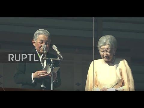 Japan: Emperor Akihito pledges to fulfil pre-abdication duties on 84th birthday
