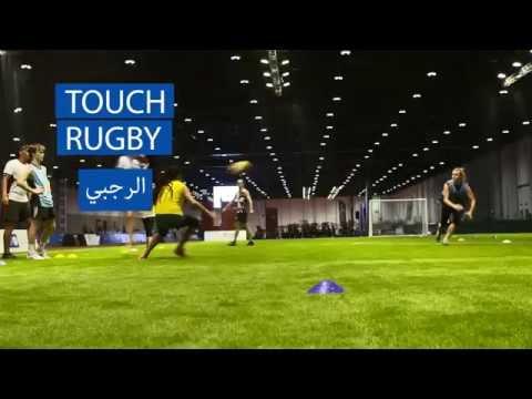 Abu Dhabi Sports Festival - Touch Rugby