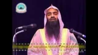 Gharo Ko Shaitan Say Bachao 1/4 Sheikh Tauseef Ur Rehman