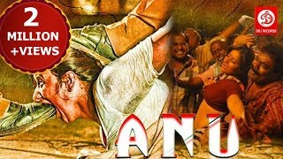 New Release Bollywood Movies 2018 || Anu || Pooja Gandhi, Baalu, Rashmi