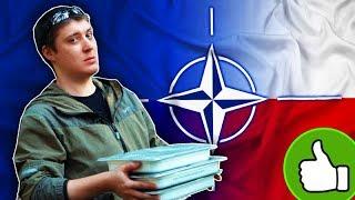 ОБЗОР ИРП ПОЛЬШИ! САМЫЙ ВКУСНЫЙ ПАЁК! К ЧЕМУ ГОТОВЯТ НАТО!?