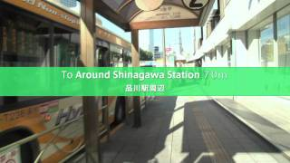 Around Shinagawa Station (品川駅周辺)