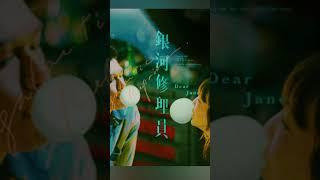 Publication Date: 2021-07-08   Video Title: #基督教香港信義會元朗信義中學