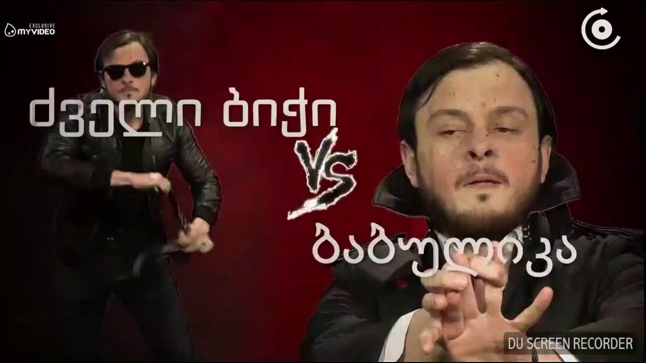რეპ ბათქი | ძველი ბიჭი VS ბაბულიკა #POSTV