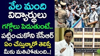 Telangana Inter Board Vs Students, What CM KCR KTR Doing?