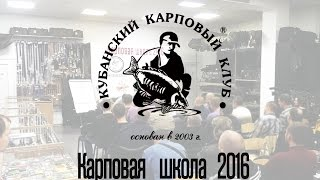Экзамен, Вручение дипломов Выпускникам Карповой школы 2016