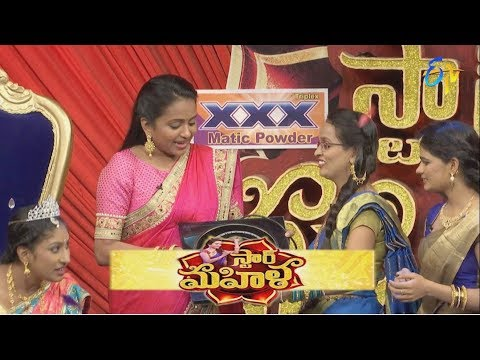 Star Mahila | 6th June 2018 | Full Episode | ETV Telugu