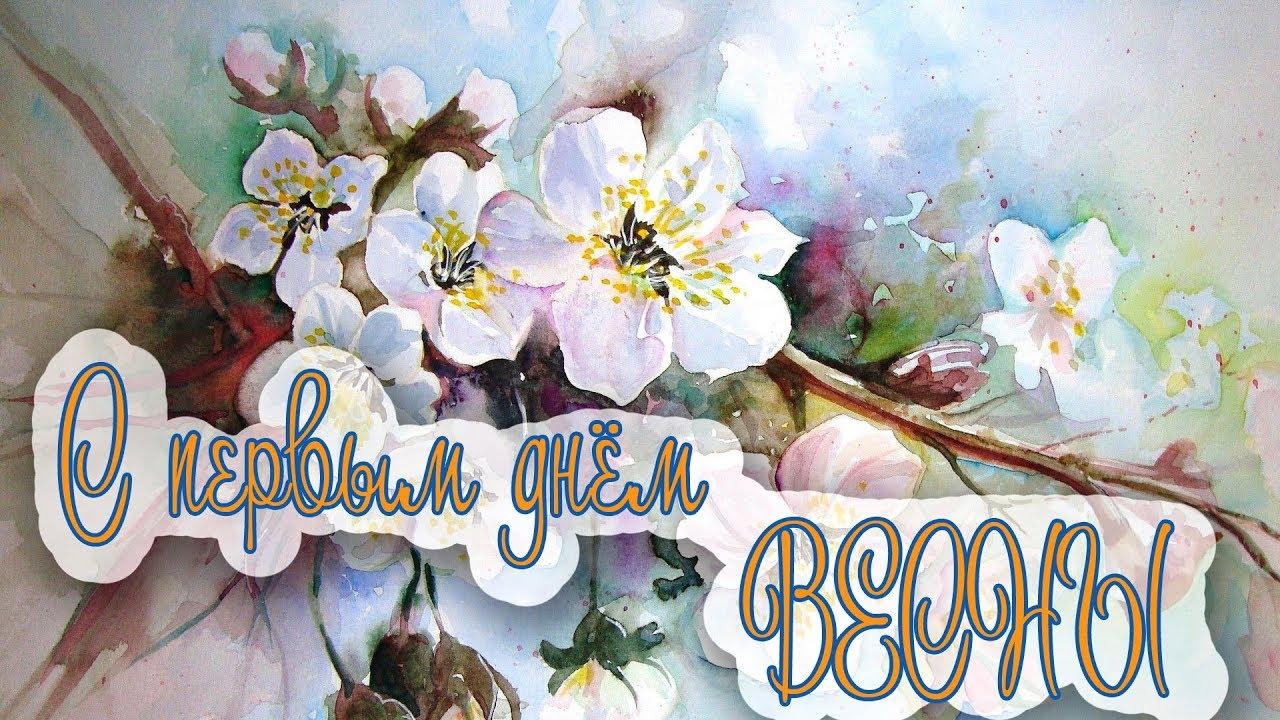Топ открытки с породой весны