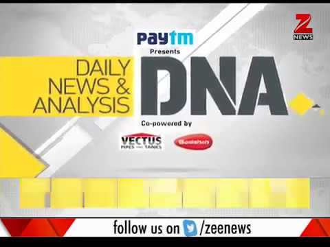 DNA: Non Stop News, July 20, 2017