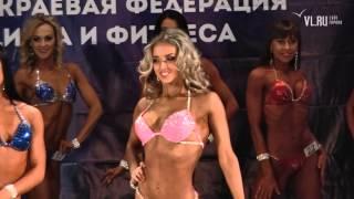 VL ru Кубок Приморья по фитнесу и бодибилдингу Владивосток