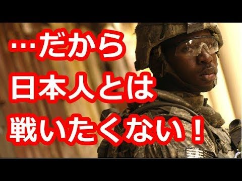 海外 感動「なぜ日本人は黒人から尊敬されるのか」欧米が驚愕した20世紀の日本人の対応7つとは?日本と黒人社会の「歴史的な絆」【海外が感動する日本の力】日本大好き外国人