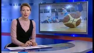 Звезды баскетбола в Мурманске