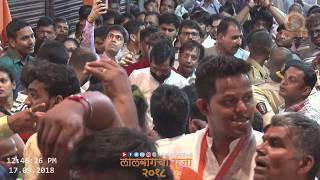 Ram Vilas Paswan At LALBAUGCHA RAJA 2018 ,17th September
