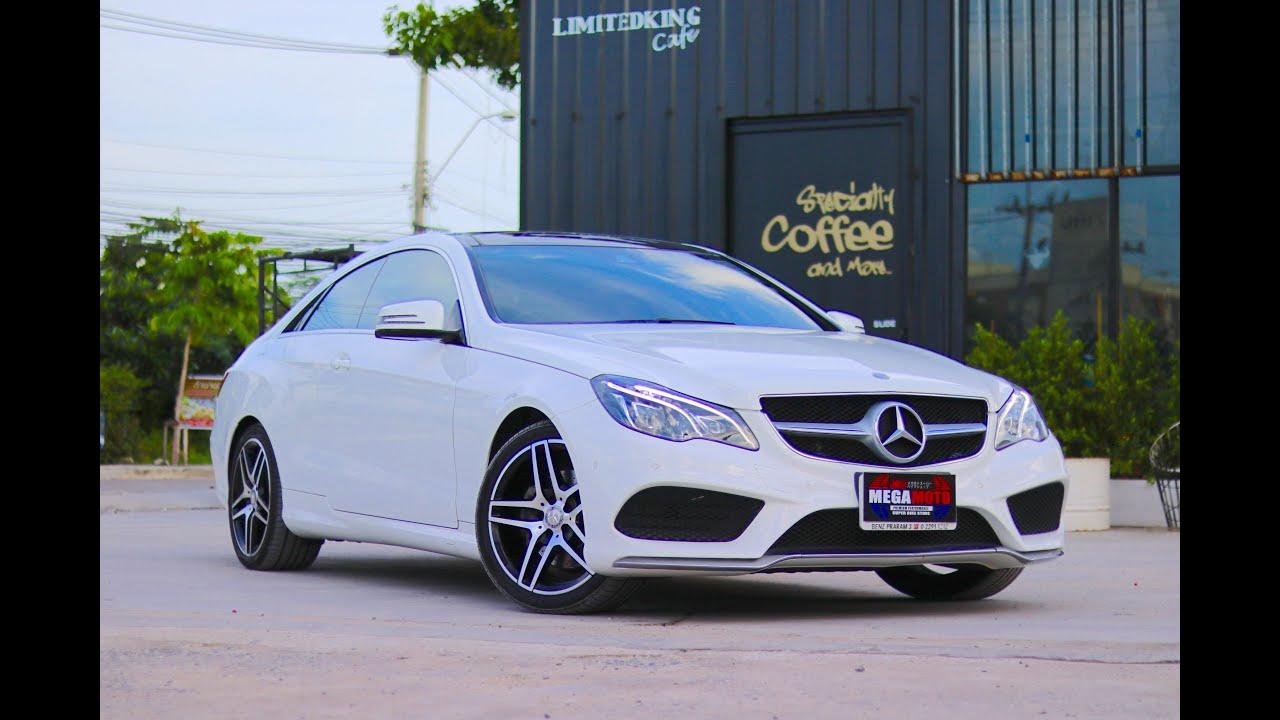 สภาพป้ายแดงพี่ว่าไง Mercedes Benz W207 E200 Coupe facelift ตัว Amg Sports package 2015