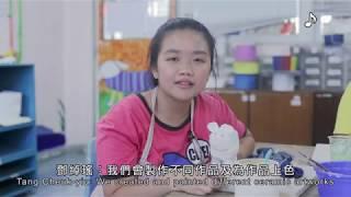 Publication Date: 2018-04-05 | Video Title: 《藝燃薪》陶藝情未了
