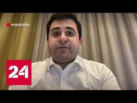 Минстрой: 30 миллиардов рублей будет направлено на решение проблем дольщиков - Россия 24