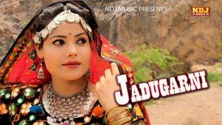 #Jadugarni #Sonam Tiwari #Ramesh Foji #Harkesh Chawriya #New Romantic Haryanvi Songs Haryanavi 2018