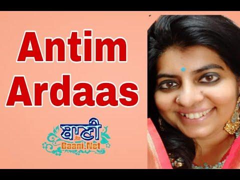 Live-Now-Antim-Ardaas-Mrs-Shivani-Dua-Singh-Gujrawala-Town-27-May-2021
