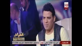 حسام الشرقاوى عيون القلب من برنامج انفراد