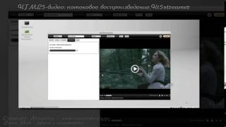 HTML5 видео   потоковое воспроизведение, Ht5streamer(Ht5streamer: утилита для просмотра html5 видео в mint linux (настройка, поиск, просмотр, скачивание, извлечение mp3-audio)., 2014-10-12T18:02:03.000Z)