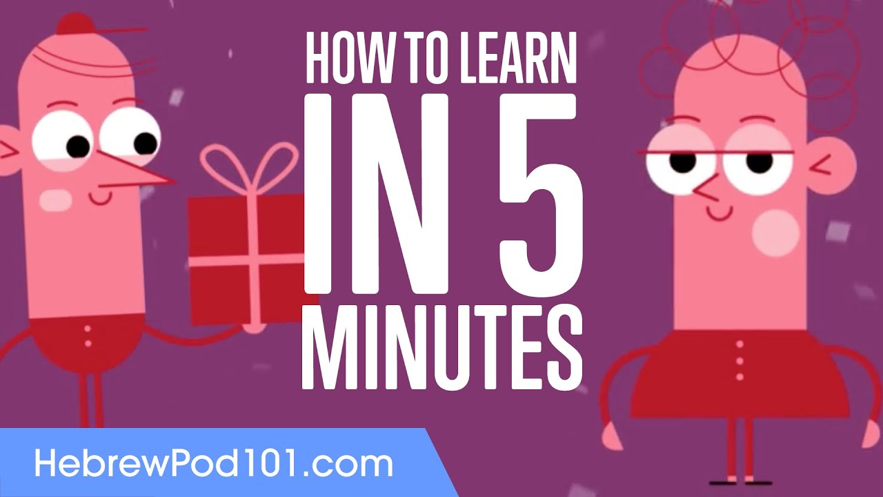 How to Learn Hebrew in 5 Minutes
