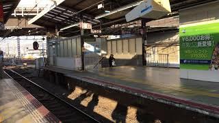 JR西日本  ゆめ咲線  201系(ハリポタラッピング)西九条停車
